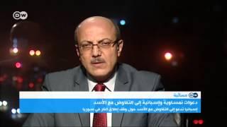 """محلل سياسي: """"تغير المواقف الأوروبية حيال سوريا يؤشر على فشل السياسات الأوروبية """""""
