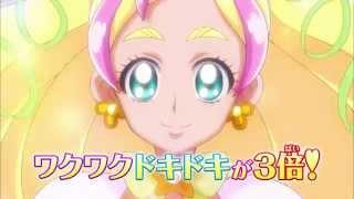 10月31日公開『映画Go!プリンセスプリキュア Go!Go!!豪華3本立て!!!』予告(テレビスポット)