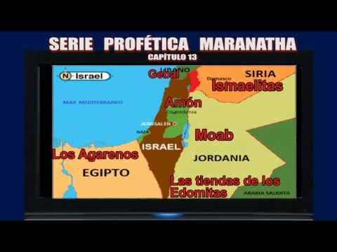 PROFECIA LA DESTRUCCION DE DAMASCO, GAZA, TIRO, LA GUERRA