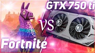 тАЩИТ ЛИ GTX 750ti в 2020? Тесты gtx 750ti