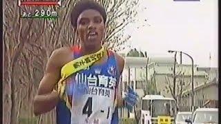 平成7年(1995年) 全国高校駅伝 ジュリアス・ギタヒが 27分48秒で走り、...