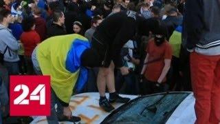 Пять лет назад на Украине начались протесты, переросшие в Евромайдан - Россия 24
