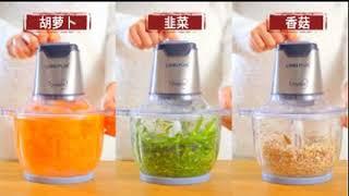 야채 고기 다지기 전동 박피기 전기 마늘까기