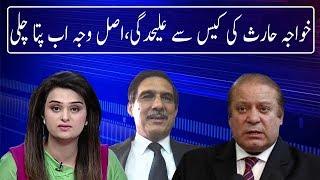 News Talk | Khuwaja Haris and PMLN | 11 June 2018 | Neo News
