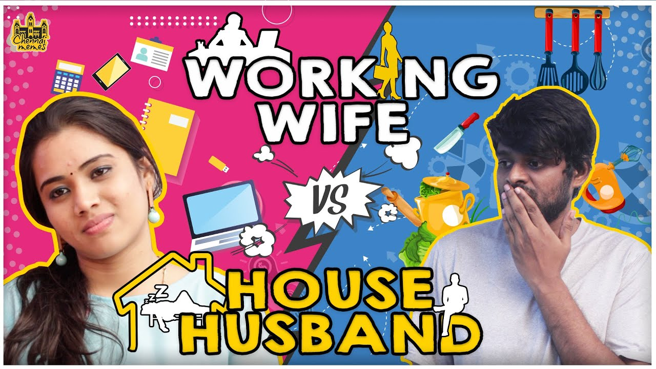 House Husband vs Working Wife  | Husband vs Wife | Chennai Memes
