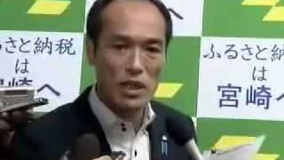 東国原知事「私が自民党総裁候補として戦う覚悟があるか」.