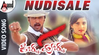 Download Kicha Hucha | Nudisale | Feat. Kichcha Sudeep, Ramya | New Kannada MP3 song and Music Video