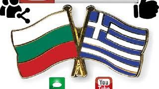 гръцки езиков курс 100 урока