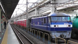 【甲種輸送】EF210 113牽引、東京メトロ丸ノ内線2000系  @根岸