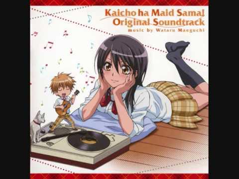 Kaichou wa Maid-sama OST: Usui Takumi