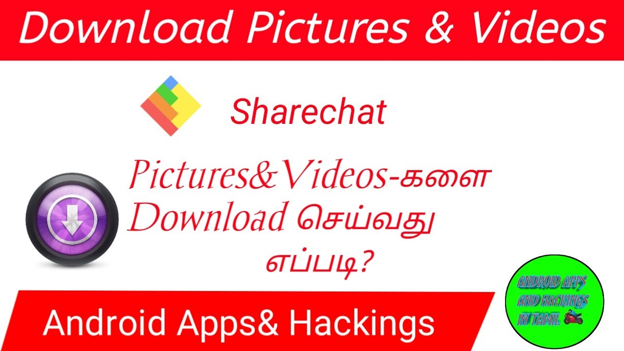 How to download sharechat pictures& videos android apps& hacking.