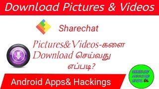 How to Download Sharechat Pictures& Videos- Android Apps& Hacking in tamil