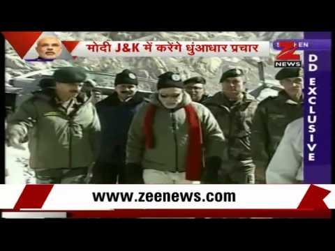 Jammu & Kashmir polls: PM Modi to lead BJP's 'Mission Kashmir'