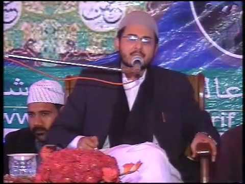 Pir Syed Awais Mohi Ud Din Gilani (SHAIKHU SHARIF) On Imam E Zamana A.S