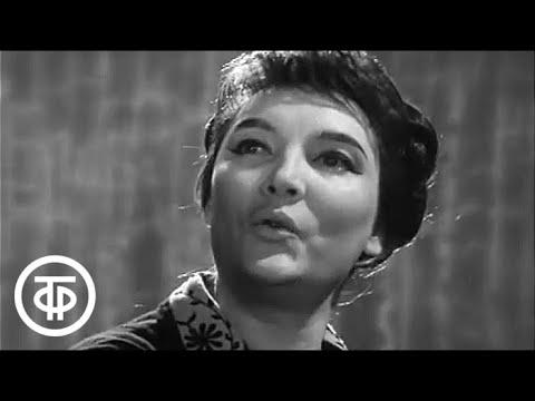 """Ольга Воронец """"На тебе сошелся клином белый свет"""", 1967 г."""