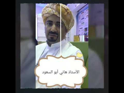 أدفيرت | لقاء الأستاذ هاني أبو السعود على هامش مهرجان المرح في الفلامنجو مول