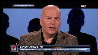 Украина: неминуемые беды. Право голоса