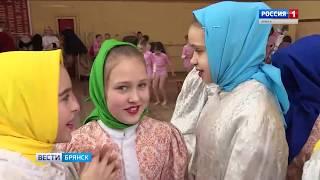 """""""Рождественские встречи"""" в Брянске"""