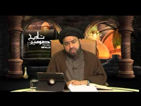 Tareekh E Masoomeen 07 05 14  HIDAYAT TV