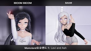 Kpop Bboom Bboom Baam Momoland Levi Ash MV cover lyrics.mp3