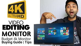 Best 4k Monitor For Video Editing | Best Budget 4k Monitor For Video Editing