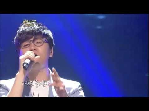[HIT] 불후의명곡2-신용재(Shin Young Jae) - 이 노래.20120512