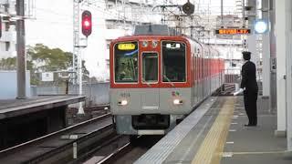 阪神8000系8213F尼崎センタープール前駅高速通過
