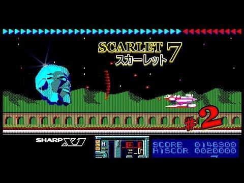 SHARP X1 スカーレット7 SCARLET 7 #2 レトロゲーム