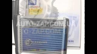 Радиаторы отопления водяные насосы водяные помпы ВАЗ Харьков(, 2014-11-18T15:33:32.000Z)