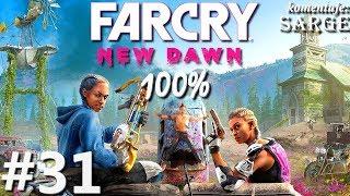 Zagrajmy w Far Cry: New Dawn PL odc. 31 - Posterunki na drugim poziomie