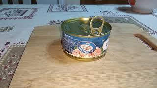 Голд Фиш тунец консервированный