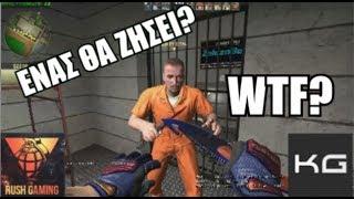KafroGamer - Στην Φυλακή  | CS:GO Jailbreak (Πολύ Γέλιο)