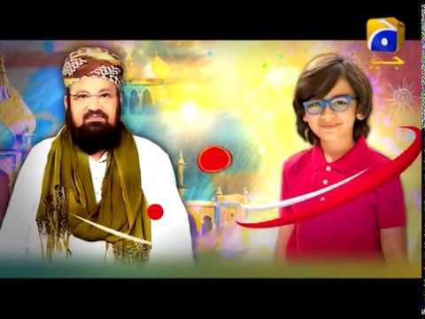 Shees Aur Allama Sahab   Episode 04   Shees Sajjad Gul   Allama Kokab Noorani   9th May 2020