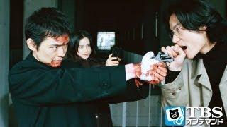 彩(鈴木紗理奈)と共に病院を抜け出した柴田(中谷美紀)は二係へ向か...