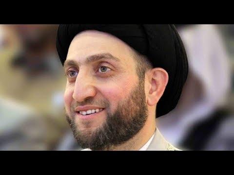 عمار الحكيم يؤكد مسؤولية العراق في تأمين البعثات الدبلوماسية  - نشر قبل 3 ساعة