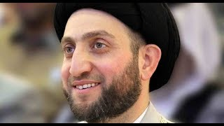 عمار الحكيم يؤكد مسؤولية العراق في تأمين البعثات الدبلوماسية