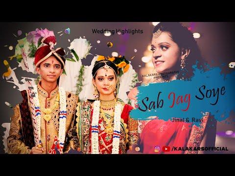 GUJARATI WEDDING HIGHLIGHT | JINAL & RAVI | The Kalakars Photography