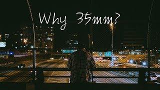 ENG) 35mm 화각의 카메라 렌즈를 써야하는 6가지…
