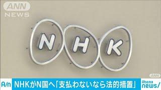 """N国・立花党首の""""拒否""""直言うけ「法的措置も」(19/08/08)"""