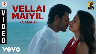 Video Samar - Vellai Maiyil Video | Vishal, Trisha download MP3, 3GP, MP4, WEBM, AVI, FLV Agustus 2017