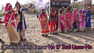 Chikni Chikni Kamar He ♡ 17 saal Umar He :: Song Mix :: Girls Dance
