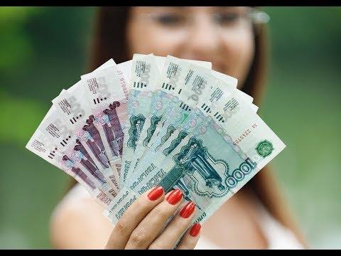 Когда после погашения кредита можно вернуть часть денег обратно