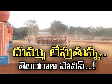 Telangana Police Excellent March Past with Music / Telugu Latst News Of Republic Day / ESRtv