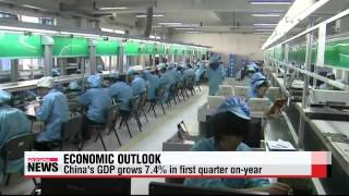 China's economy grows 7.4% in Q1 on-year