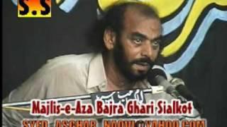 (5) zakir syed sabir hussain shah (Shahadat Imam Musa Kazim) bajra ghari sialkot