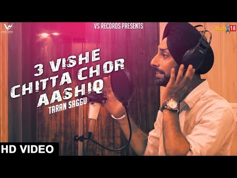 3 VISHE CHITTA || CHOR || AASHIQ || TARAN SAGGU || VS RECORDS 2017