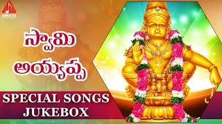 Ayyappa Special Jukebox | Telugu Devotional Songs | Amulya Audios and Videos