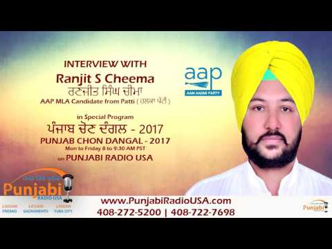 Punjab Chon Dangal | Interview | Ranjit S Cheema | Halka