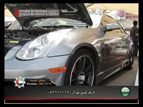 Gtz club drive to kalbe arab motors tv 1 youtube for How to watch motors tv online