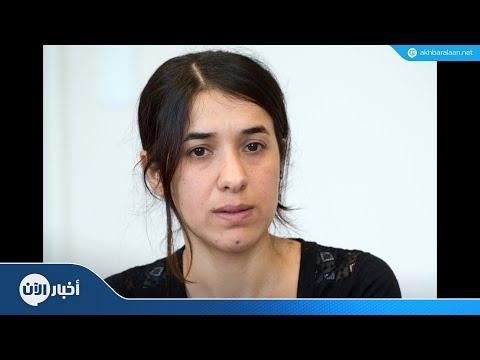 نادية مراد تواصل كفاحها ضد الاتجار بالبشر